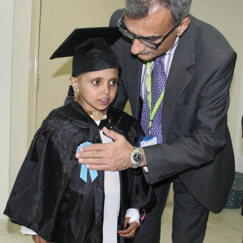 SKMCH Kindergarten Graduation Ceremony: January 2016