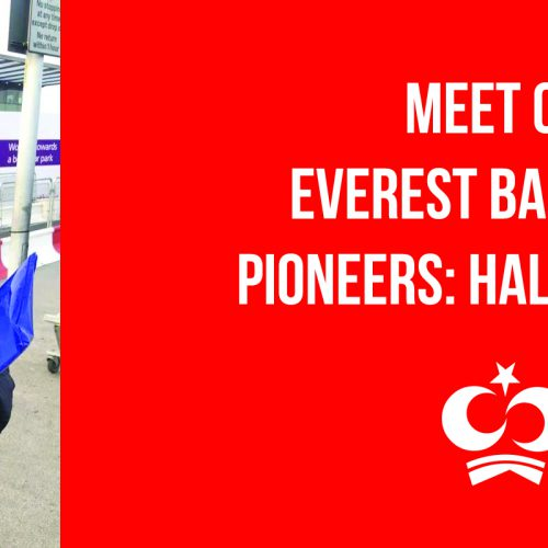 Meet our Everest Base Camp Pioneers: Halima Nawaz