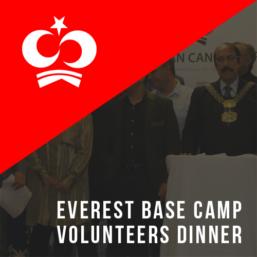 Everest Base Camp Volunteers Dinner